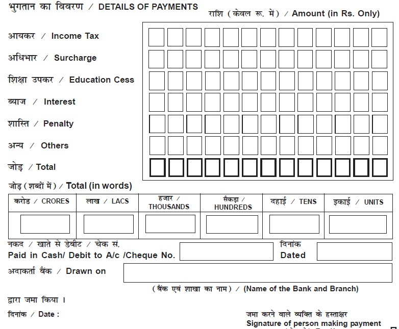 form tax challan