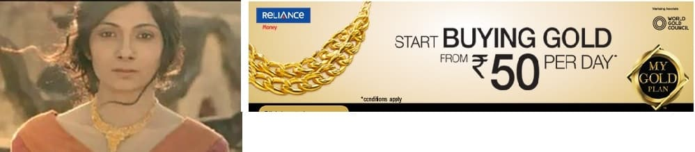 Reliance My Gold plan advertisement