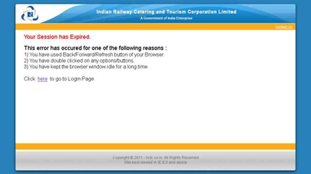 Infamous IRCTC session expired screen
