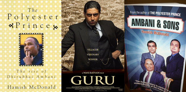 Books and film on Dhirubhai Ambani