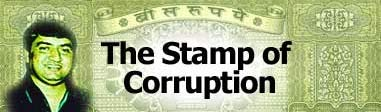 Stamp pap scam by Telgi