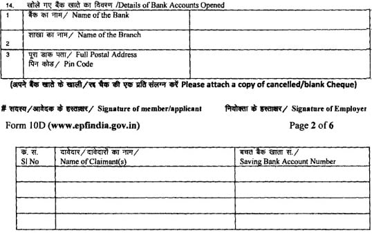 EPS Pension Form 10D Bank Details