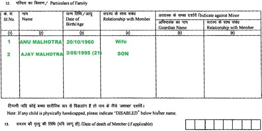 Family details in EPS Pension Form 10D