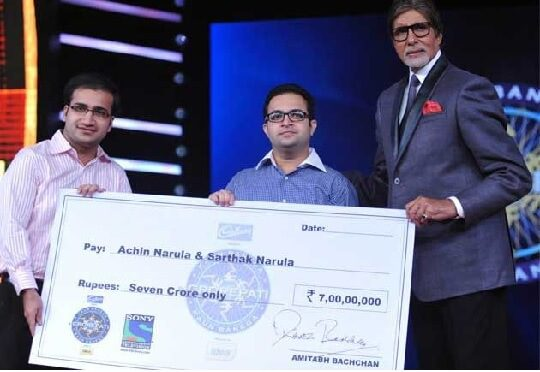 KBC: Who pays for prize money and more