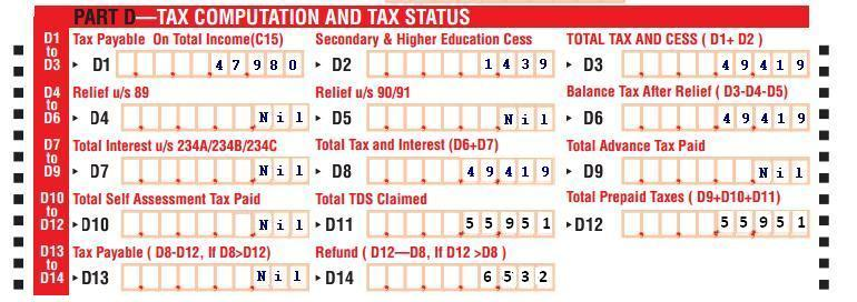 ITR1 Part D Claiming Refund