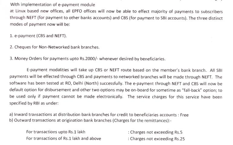 Modes of payment by EPFO