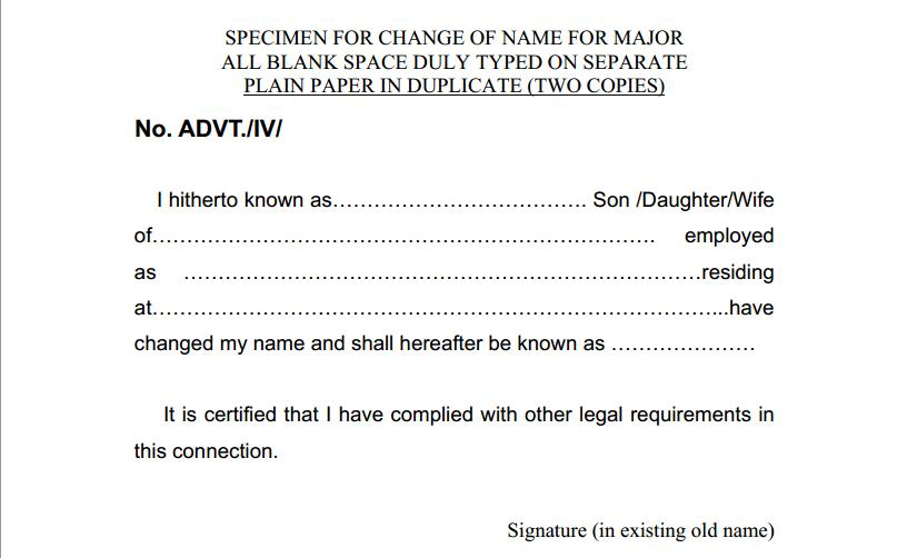 Proforma:Application or Declaration for change in name