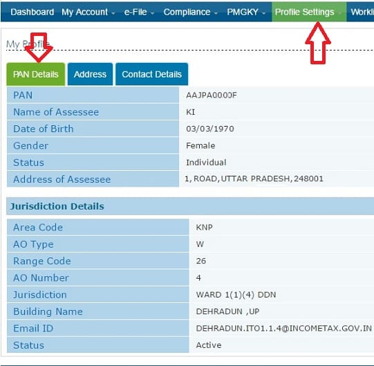 Login and under Profile Settings->PAN details find jurisdictional Assessing officer