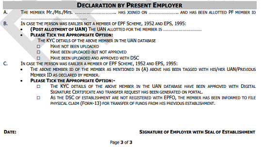 EPF Form 11 to submitted with UAN details on changing job
