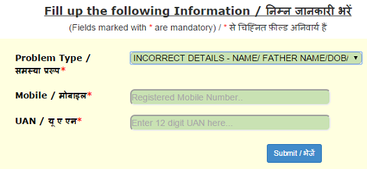 EPF incorrect details Fathers name DOB