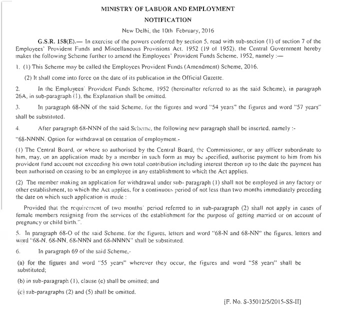 Government notification for change in EPF withdrawal rules from Feb 2016