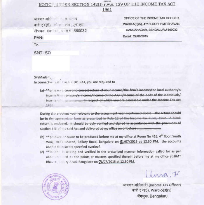 Notice for Processing of Income Tax Return to meet the Assessing Officer