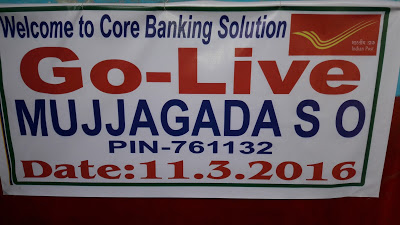 Core banking Solution inauguration in Post Office