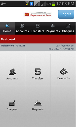 Post Office Mobile App on Android