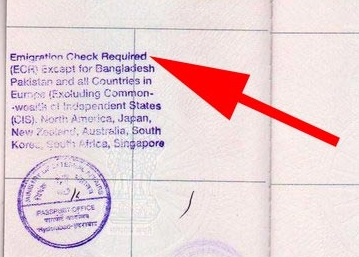 How To Apply For Passport Documents And At Passport Seva
