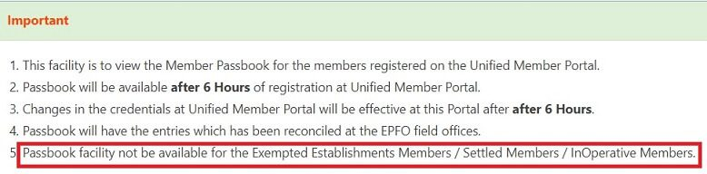 No EPF passbook for exempted organization