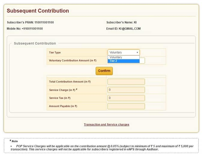 eNPS Contribution amount and Transaction charges