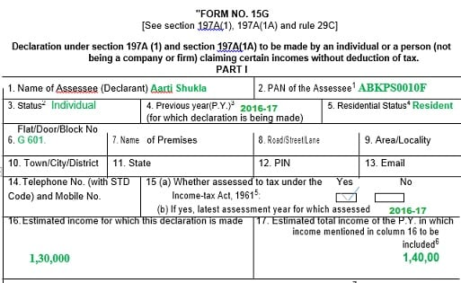 EPF Withdrawal Form 15G