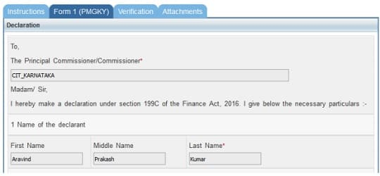 Submit Online Form 1 of Pradhan Mantri Garib Kalyan Yojana PMGKY 2016