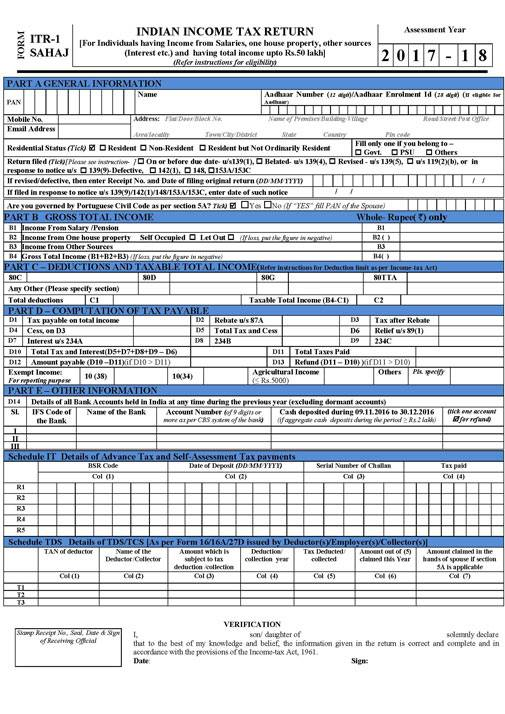 Income Tax for AY 2017-18 or FY 2016-17