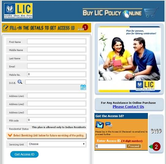 How to buy LIC PMVVY plan online