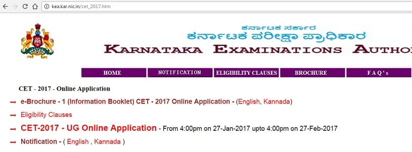 Karnataka CET Common Entrance Test