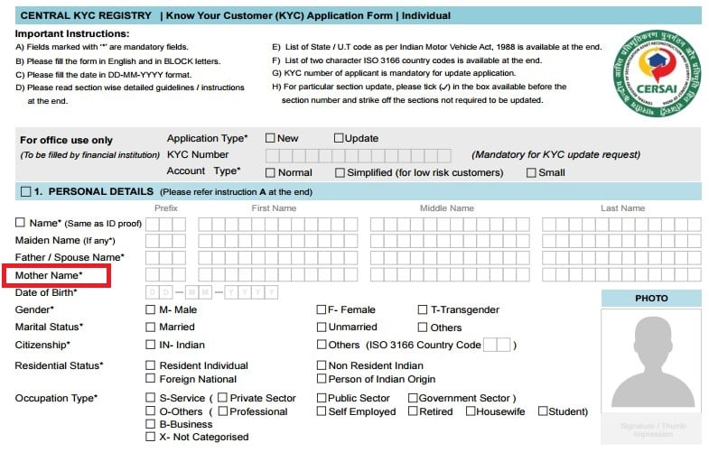 state bank kyc form download