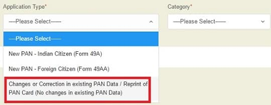 How to cancel pan if you have more than one pan deactivation of pan online form at nsdl for surrendering other pan numbers spiritdancerdesigns Gallery