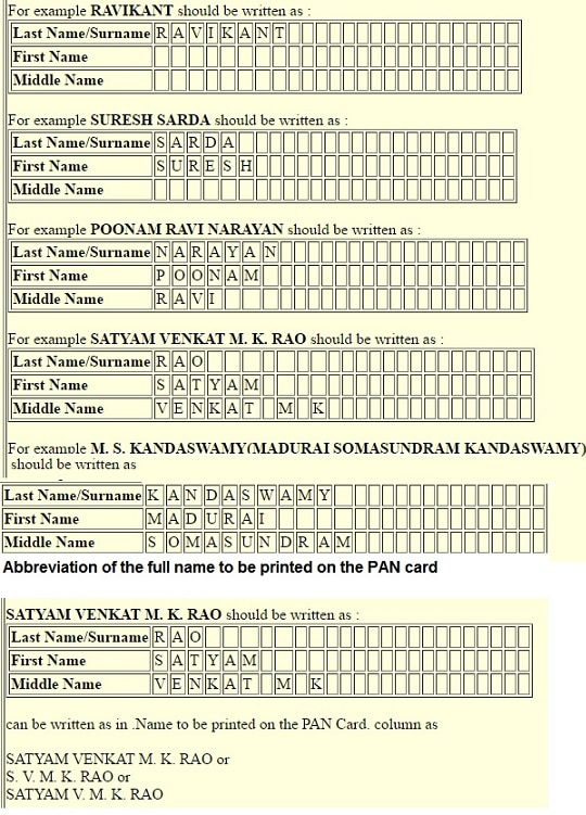 How to fill names in PAN Card