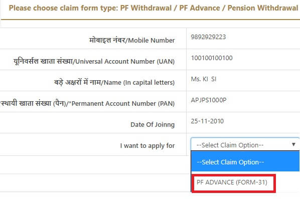 Online Epf Withdrawal How To Do Full Or Partial Epf Withdrawal Online