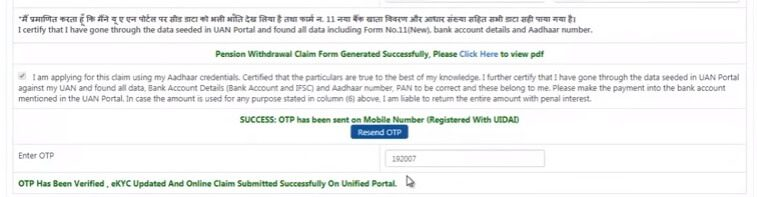 Online EPF Withdrawal eKYC done form submitted