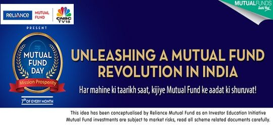 reliance mutual fund rmf Invest online in mutual funds with reliance mutual fund we offer investment opportunity that will help build your financial portfolio.