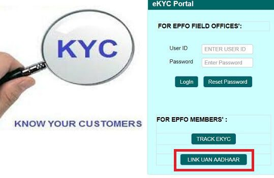 Link Aadhaar with UAN using eKYC portal without employer approval