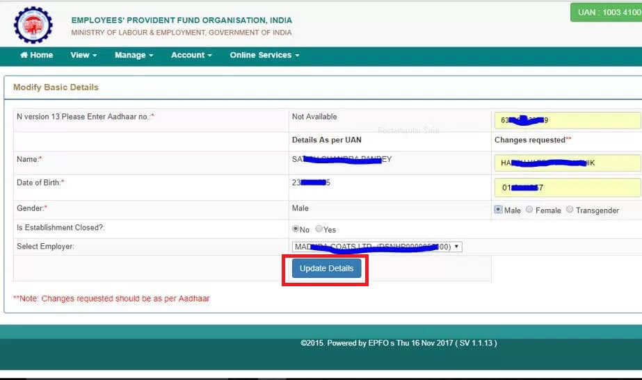 EPF UAN Correction: How to correct Name, Date of Birth