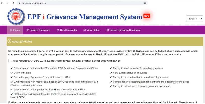 How to register EPF complaint at EPF Grievance website online