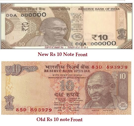 Rs 10 Notes: New 10 Rs Notes,How Rs 10 Notes have changed