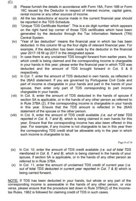 Instructions from Income Tax Department for filling in TDS details in ITR2 for FD interest