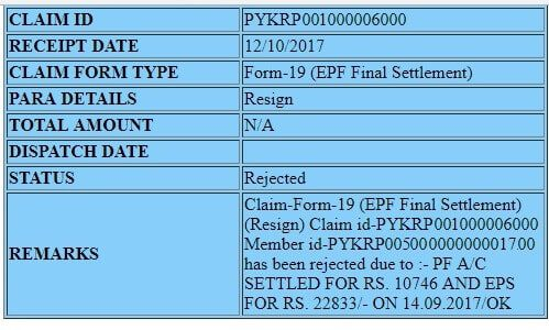 Reapplication of EPF Withdrawal rejected