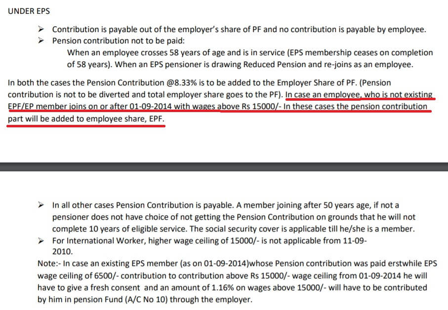 Basic Salary More than 15000,EPS Contribution,Rejection of Transfer