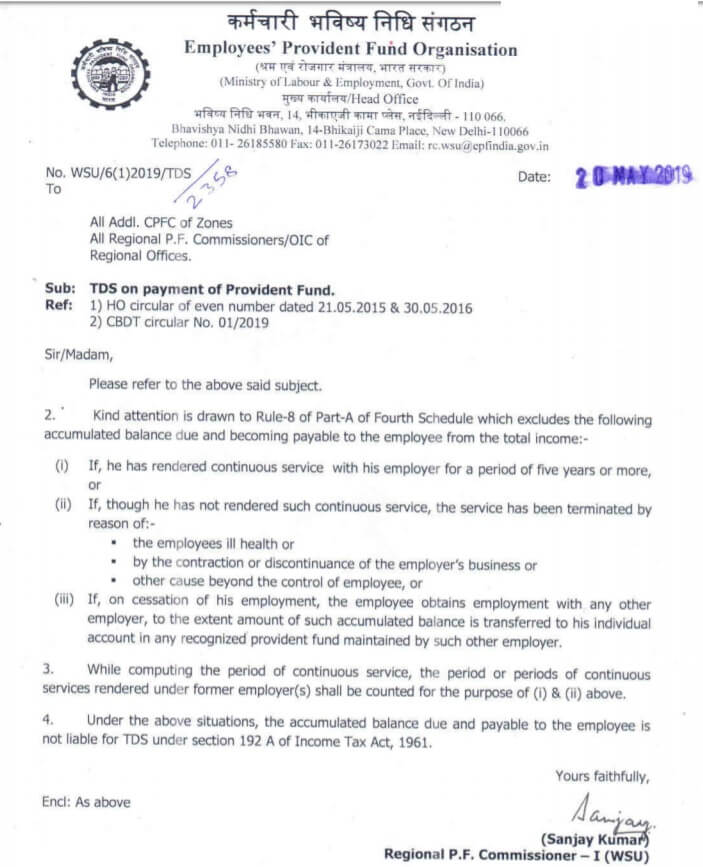 EPFO notice on TDS on EPF Withdrawal May 2019
