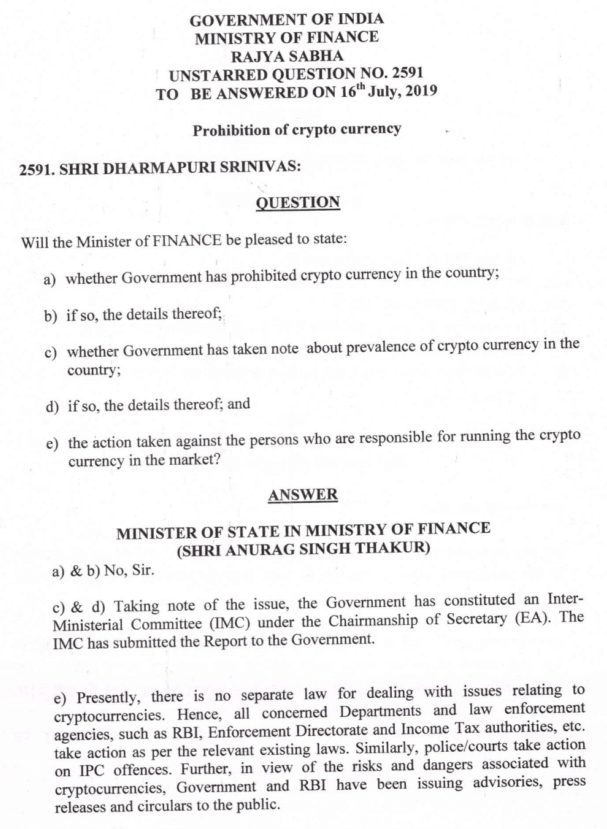 Govt answer to is CryptoCurrency Banned in India