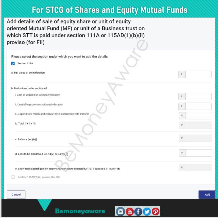 Details for Short Term capital gains in ITR